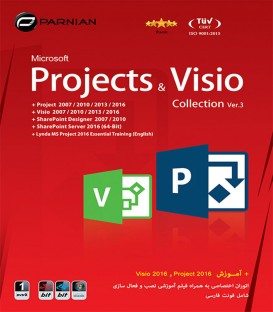 مجموعه نرم افزار Microsoft Projects & Visio Collection (Ver.3)
