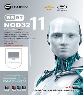 نرم افزار آنتی ویروس ESET NOD32 Collection (Ver.11)