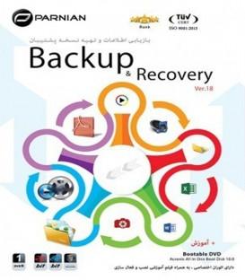 نرم افزار بازیابی و تهیه پشتیبان Backup & Recovery (Ver.18)