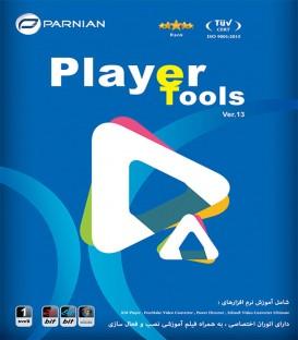 مجموعه نرم افزار Player Tools (Ver.13)