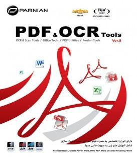 نرم افزار PDF & OCR Tools (Ver.5)