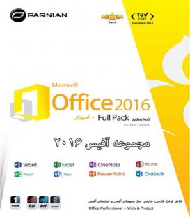 مجموعه نرم افزار آفیس Office 2016 Full Pack Update No.3