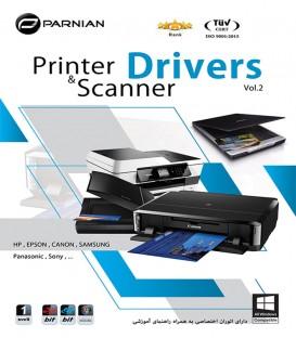 نرم افزار درایور Printer & Scanner Drivers (Vol.2)