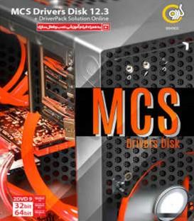 نرم افزار درایور MCS Drivers Disk 12.3