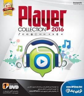 مجموعه نرم افزار Player Collection 2016