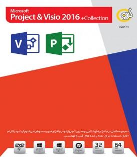 مجموعه نرم افزار Microsoft Project & Visio 2016 + Collection