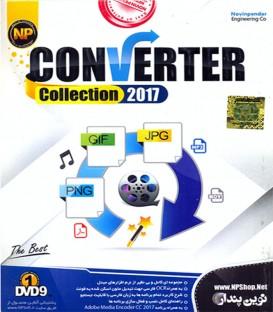 مجموعه نرم افزار مبدل Converter Collection 2017
