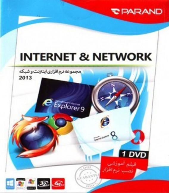 مجموعه نرم افزار Internet & Network 2013