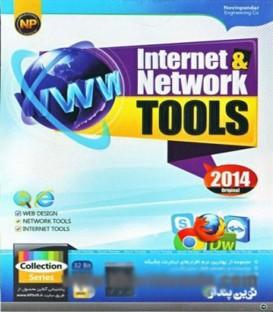 مجموعه نرم افزار شبکه Internet & Network Tools 2014