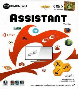 مجموعه نرم افزارهای کاربردی Assistant Ver.36