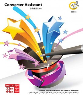 نرم افزار دستیار مبدل Converter Assistant 9th Edition