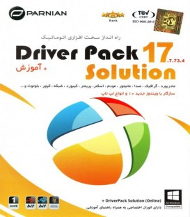 نرم افزار DriverPack Solution Ver 17.7.73.4