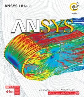 نرم افزار ANSYS 18