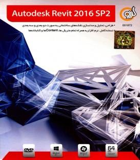 نرم افزار مدلسازی Autodesk Revit 2016 SP2