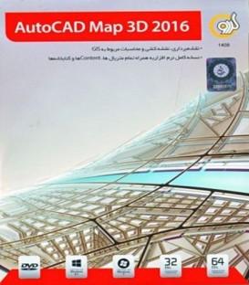 نرم افزار نقشه برداری AutoCAD Map 3D 2016