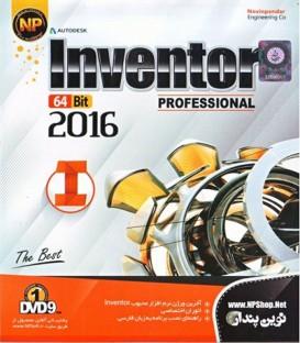 نرم افزار طراحی و مدلسازی Inventor PROFESSIONAL 2016