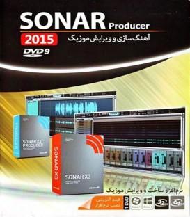 نرم افزار آهنگ سازی و ویرایش موزیک SONAR producer 2015