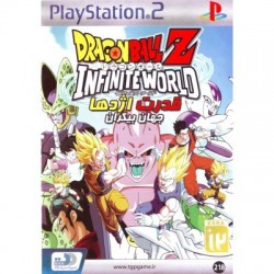 Dragon Ball Z : Infinitive World