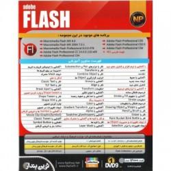 نرم افزارAdobe FLASH Collection +آموزش