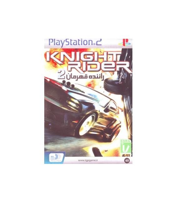 بازی راننده قهرمان 2 KNIGHT RIDER (پلی استیشن 2)