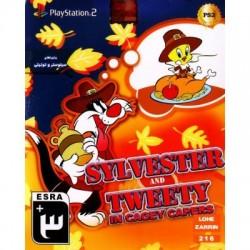 Sylvester & Tweety (ماجراهای سیلوستر و توئیتی)