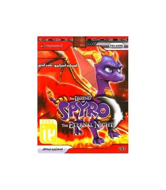 Spyro:The Eternal Night(افسانه اسپایرو:شب ابدی)