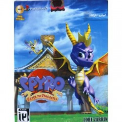 SPYRO enter the dragonfly