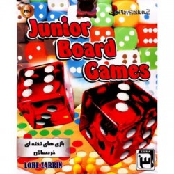 Junior Board Games (بازیهای تخته ای خردسالان)