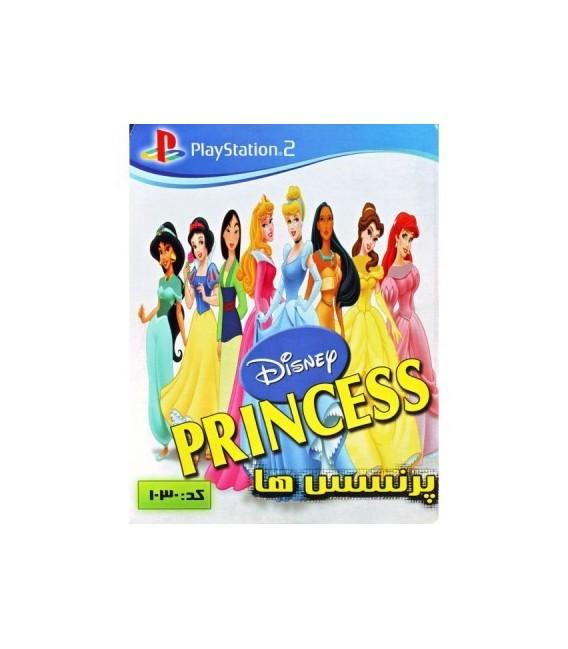 PRINCESS - پرنسس ها