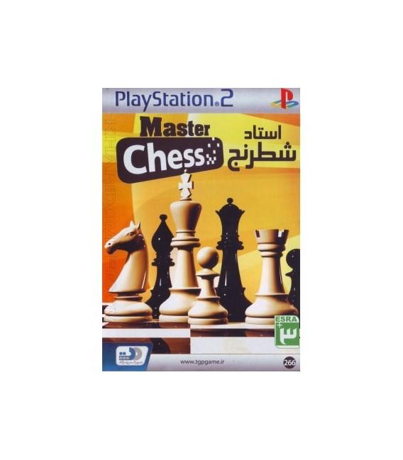 Master Chess - استاد شطرنج