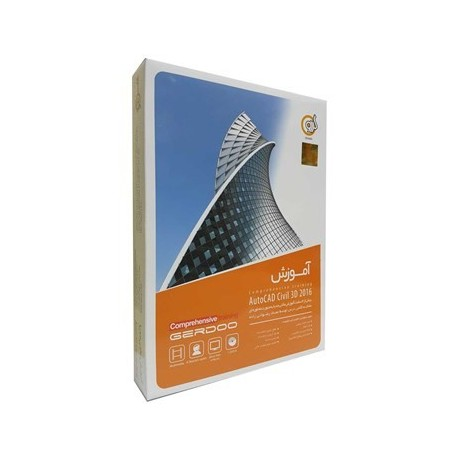 آموزش AutoCAD Civil 3D 2016