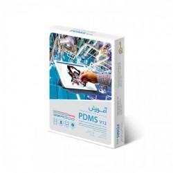 آموزش مدل سازی صنایع نفت و گاز و پتروشیمی PDMS V12