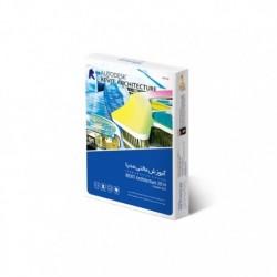 آموزش مدل سازی اطلاعات ساختمان REVIT Architecture