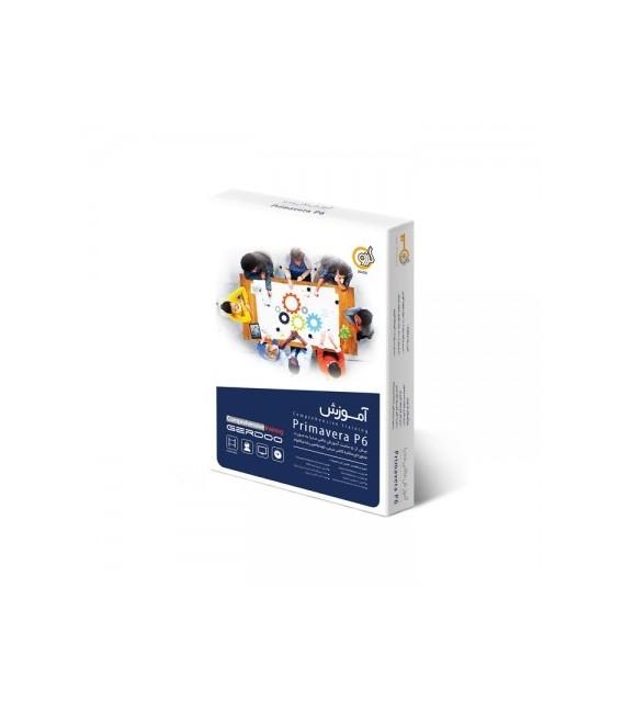 آموزش کنترل پروژه Primavera P6