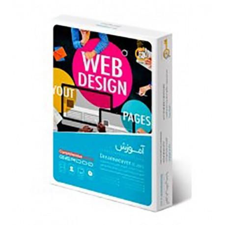 آموزش نرم افزار طراحی سایت Dreamweaver CC 2015