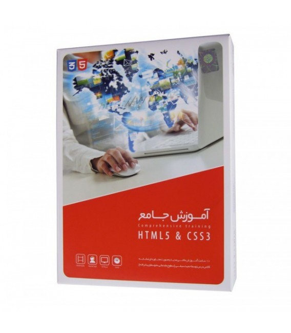 آموزش جامع طراحی سایت به زبان HTML5 & CSS3