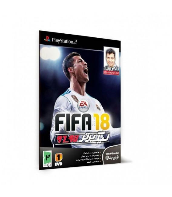 بازی Fifa 2018 - Ps2 با گزارشگری عادل فردوسی پور
