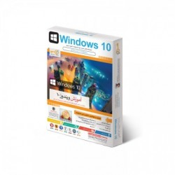 آموزش ویندوز Windows 10