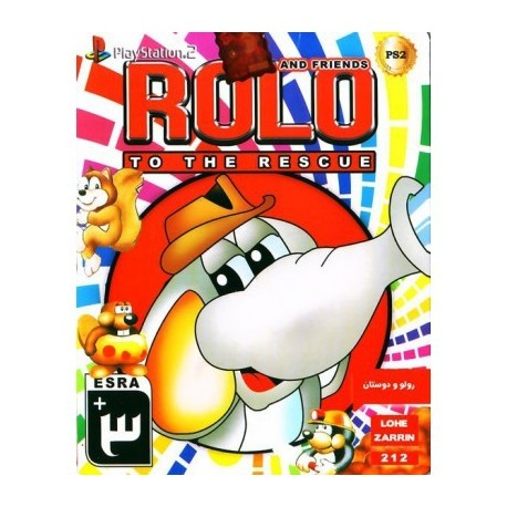 Rolo & Friends (رولو و دوستان)