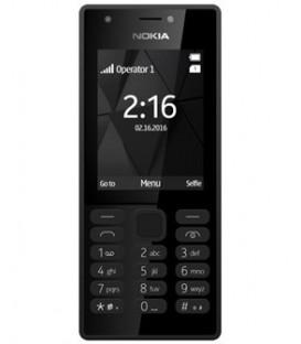 گوشی موبایل Nokia 216 2016 16 MB