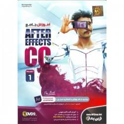 آموزش جامع After Effects CC ( پارت اول )