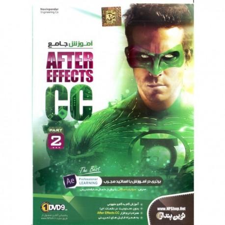 آموزش جامع افترافکت After Effects CC ( پارت دوم )