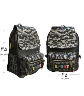 کیف کوله دخترانه چریکی و ارتشی