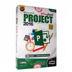 آموزش جامع پروژه MicroSoft PROJECT 2016