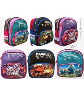 کیف مدرسه اى چاپ دار زیپ فانتزی