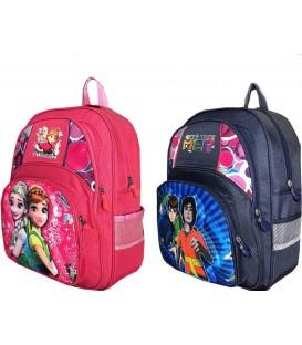 کیف مدرسه اى بزرگ