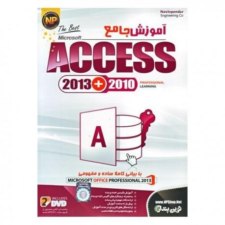 آموزش جامع اکسس ACCESS 2013+2010
