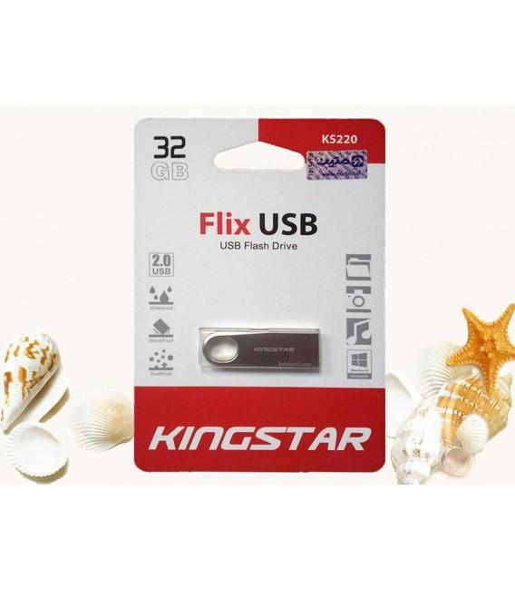 فلش مموری 32 گیگابایت کینگ استار مدل Flix USB2.0 KS220