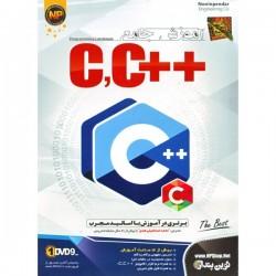 آموزش جامع زبان برنامه نویسی C و ++C