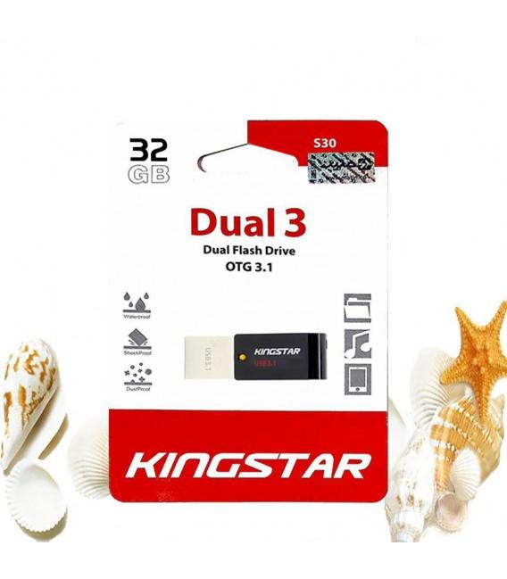 فلش مموری 32 گیگابایت کینگ استار مدل DualUSB 3.1 OTG S30